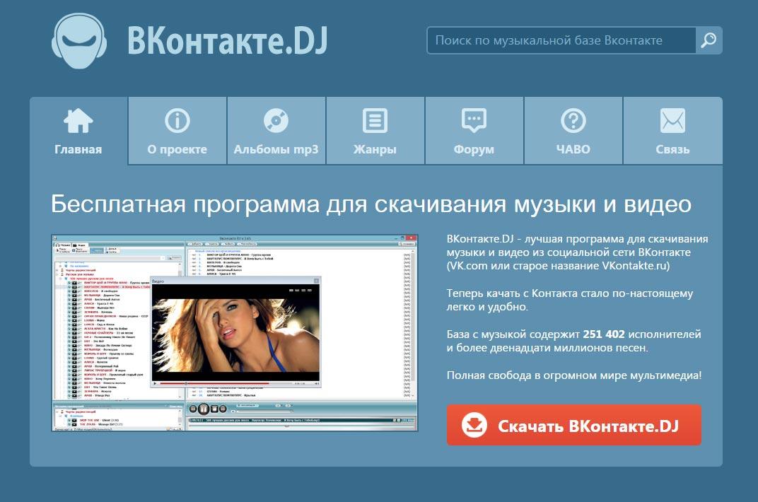 скачать программу для поиска фотографий с порно сайтов